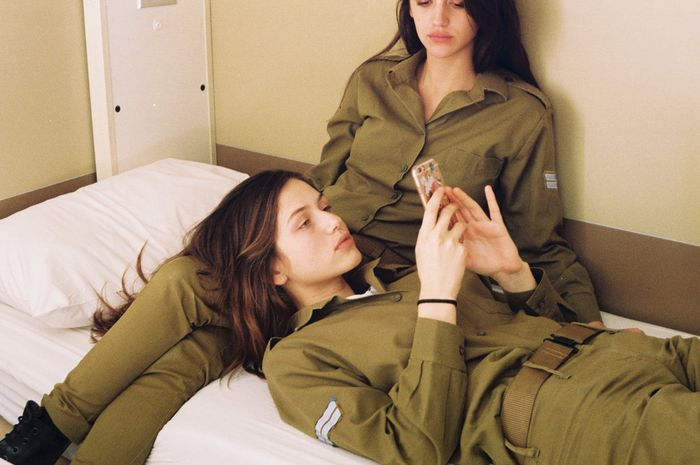 Tentara <a href='http://manado.tribunnews.com/tag/wanita' title='wanita'>wanita</a> <a href='http://manado.tribunnews.com/tag/israel' title='Israel'>Israel</a>
