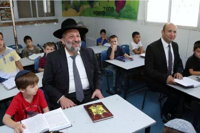 Menteri <a href='https://manado.tribunnews.com/tag/pendidikan' title='pendidikan'>pendidikan</a> <a href='https://manado.tribunnews.com/tag/israel' title='Israel'>Israel</a> dan anak-anak sekolah