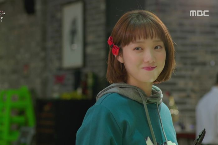 Weightlifting Fairy Kim Bok-ju