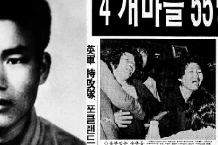 Woo Bum-kon membunuh 56 orang