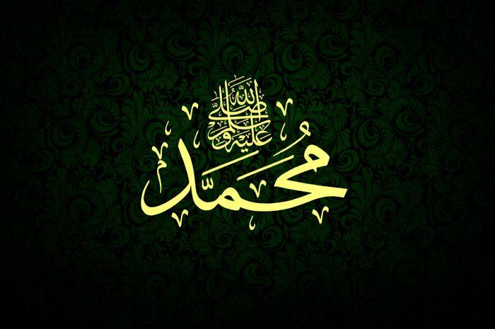 Kumpulan Sholawat Yang Baik Dilantunkan Di Hari Maulid Nabi Muhammad