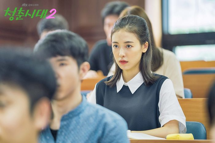 Drama Age of Youth 2