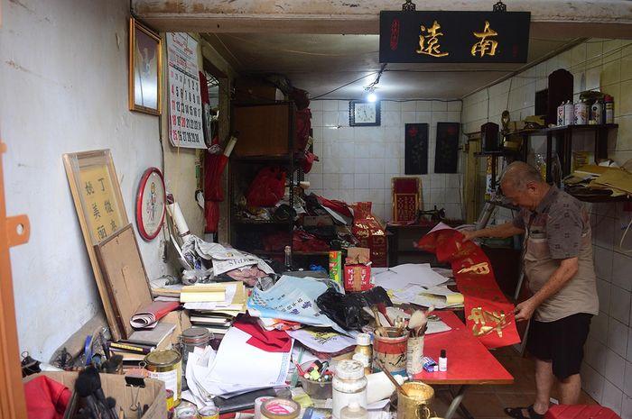 Akwet dan toko warisan dari ayahnya yang telah berdiri sejak 80 tahun silam.