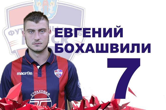 Striker asal Ukraina, Yevhen Bokhashvili, bakal merapat ke PSS Sleman.