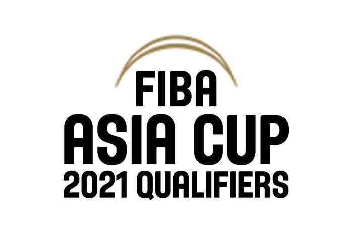 Logo FIBA Asia Cup 2021 Qualifiers