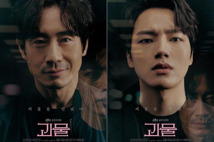 Poster drama Beyond Evil