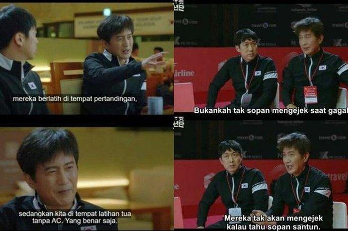 Adegan drakor Racket Boys yang dikritik netizen Indonesia