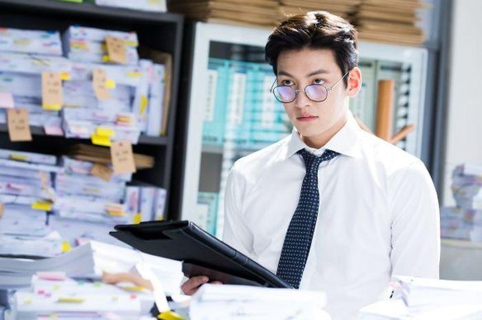 Noh Ji Wook (Suspicious Partner)