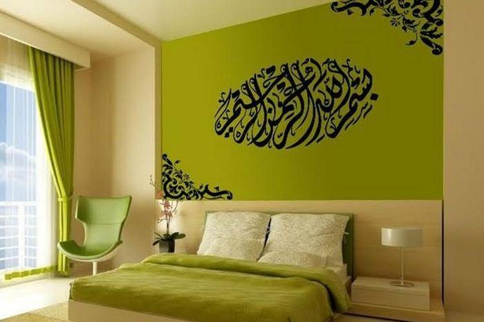 Hadirkan Nuansa Ramadan Di Rumah Dengan 5 Ide Dekorasi Ruangan Bergaya Islami Semua Halaman Grid