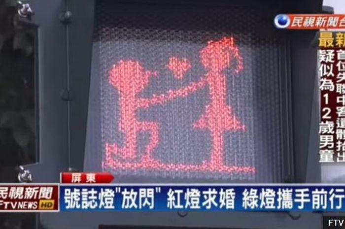 Lampu lalu lintas di kota Pingtung, Taiwan.