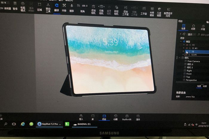 Gambar CAD yang Diduga iPad Pro 2018, Tanpa Notch!
