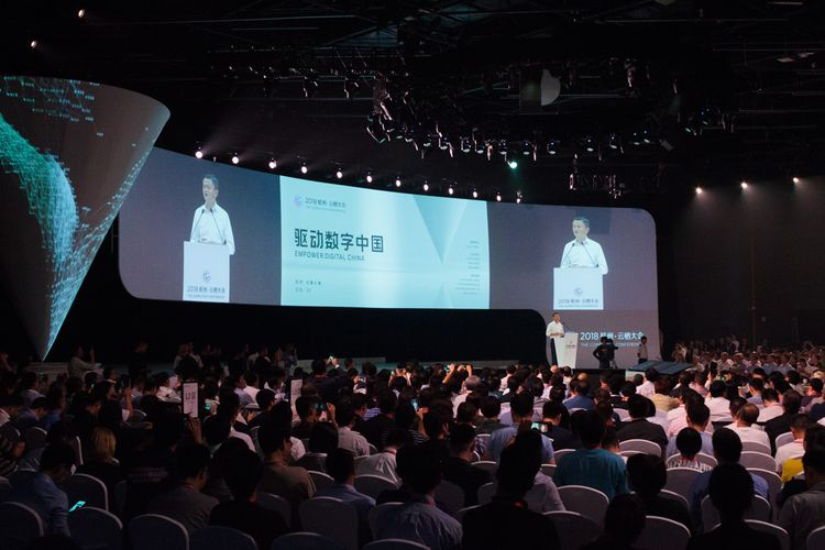 The Computing Conference, Perusahaan Manufaktur Perlu Bertransformasi