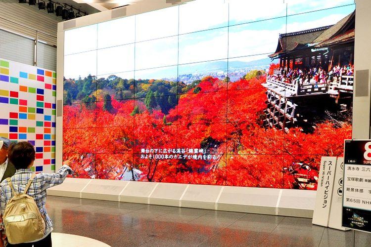 Pertama di Dunia!, NHK Jepang Siarkan Siaran TV dengan Resolusi 8K
