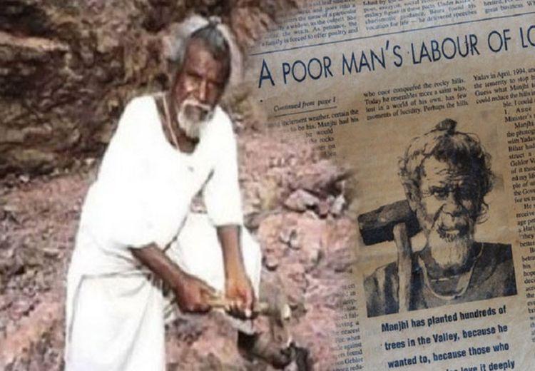 Kisah Kakek Manjhi: Dianggap Gila Karena Nekat 'Membelah Gunung' Selama 22 Tahun Demi Desanya