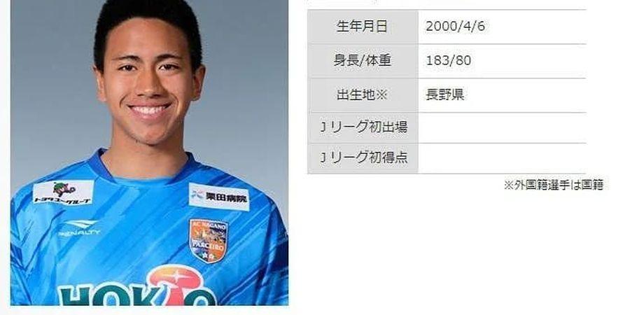 Kiper Muda Indonesia, Ryu Nugraha Resmi Dikenalkan AC Nagano Parceiro
