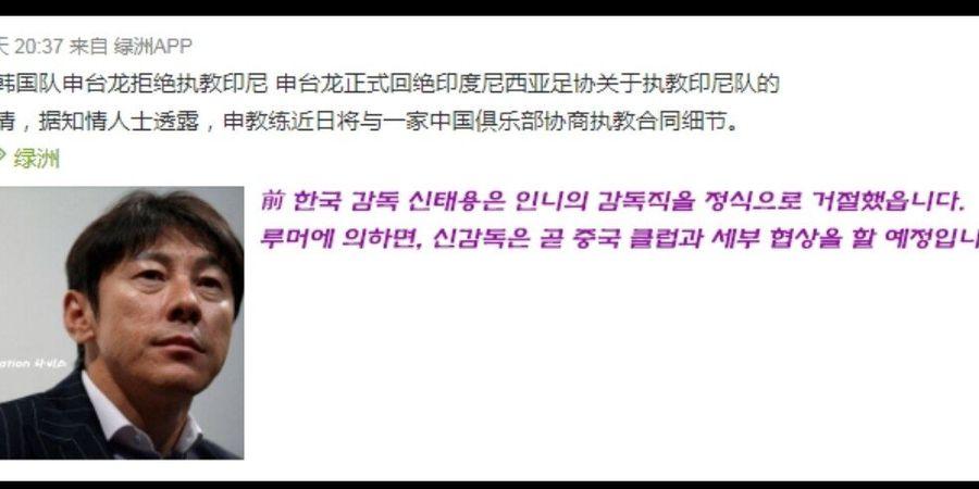 Media China Sebut Shin Tae-yong Tolak Tawaran Timnas Indonesia