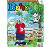 Ada Hewan Curhat di Majalah Bobo Edisi 28 (Terbit 18 Oktober 2018)