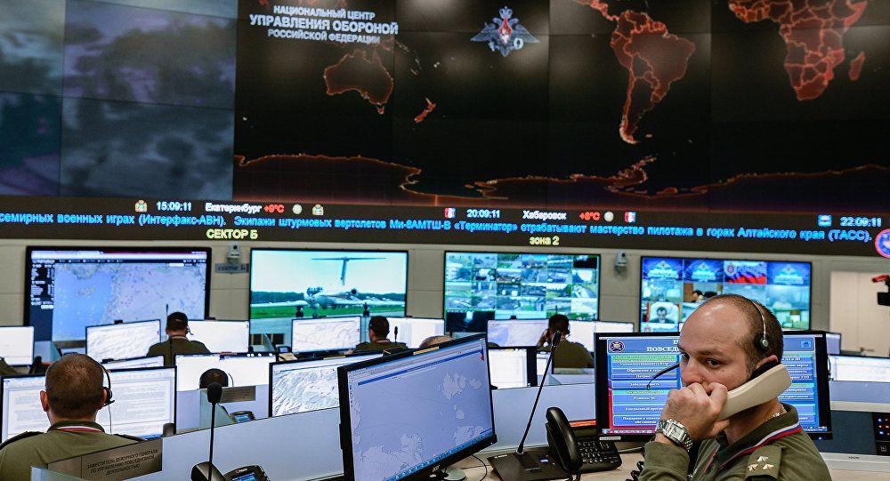 Ilustrasi Pusat Komando Militer Rusia