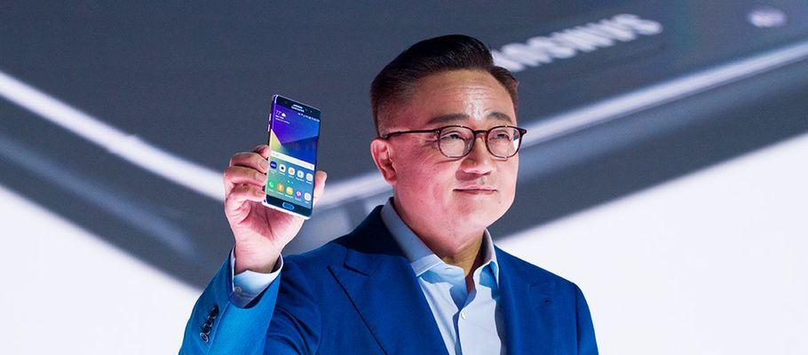 CEO Samsung Mobile, DJ Koh