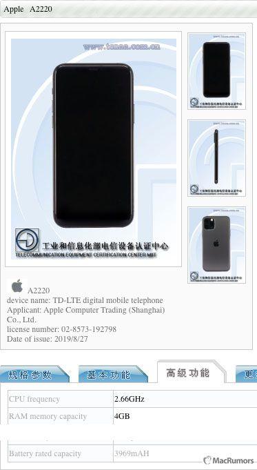 Data iPhone 11 series yang muncu di situs TENAA