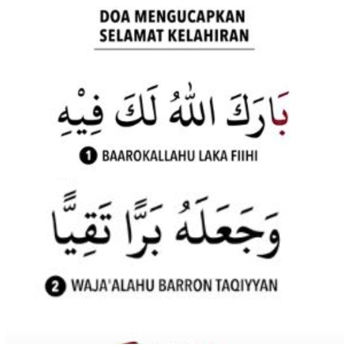 Ingin Berikan Ucapan Pada Saudara Yang Habis Lahiran Ini Doa Untuk Bayi Baru Lahir Yang Dianjurkan Dalam Islam Semua Halaman Nakita