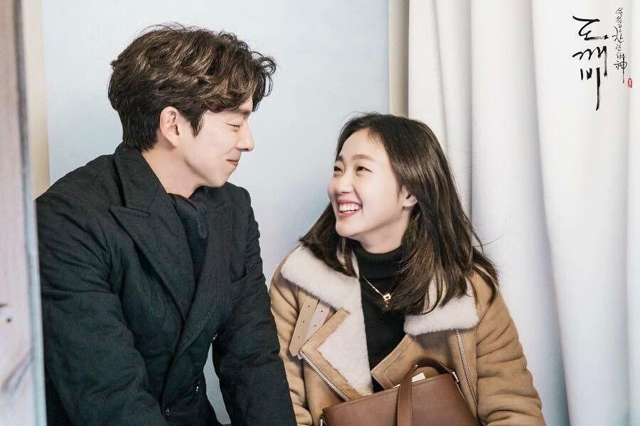 Gong Yoo – Kim Go Eun
