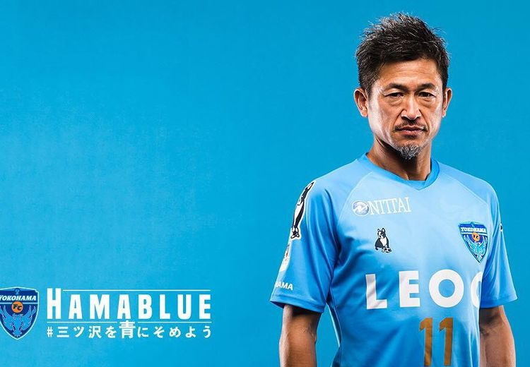 Kazuyoshi Miura, Si 'Kakek Badass' Teken Kontrak untuk Main di Liga Jepang