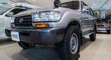 Tips Pengecekan Bodi Toyota Land Cruiser J80, Periksa Bagian Ini