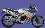Honda NSR 150 Series 2-tak, Motor Legendaris yang Masih Dicintai Sampai Kini...