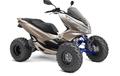 Beneran Keren, Honda PCX Nongol Varian ATV, Diubah Pakai 4 Roda