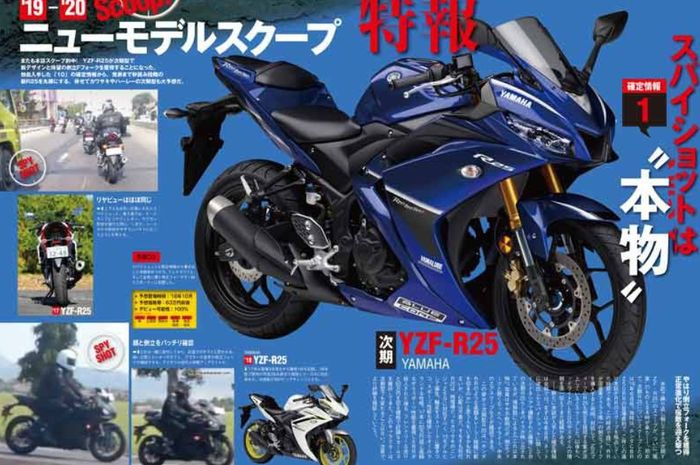 Rekaan desain Yamaha R25 dari Young Machine