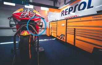 Makin Panas! Ducati Akan Luncurkan Protes Balik kepada Repsol Honda