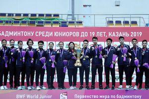 Tahun Depan, Akan Ada Dua Edisi Kejuaraan Dunia Junor yang Bergulir