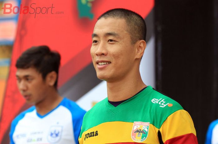Kiper asal Korea Selatan, Yoo Jae-Hoon memiliki keinginan untuk menjadi pemain naturalisasi.