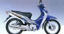 Biar Enggak Bingung, Ini Daftar Komponen Substitusi Honda Karisma