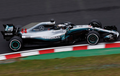 Link Streaming F1 Jepang Siang Ini, Jangan Sampai Kelewatan Sob!