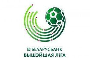 Liga Belarusia, Kompetisi Sepak Bola dengan Imun Terkuat di Muka Bumi Saat Ini
