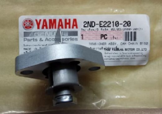 Tensioner Yamaha Nmax Melemah, Bisa Ganti Pakai Punya Motor Ini ...