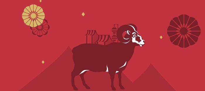 Illustrasi Ramalan Shio Kambing 2020: Asmara, Keuangan, Karier dan Kesehatan