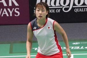 Gagal Juara Kesekian Kalinya, Nozomi Okuhara Akui Itu Menyakitkan