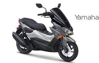 NMAX Terbaru Ramai Ditanyakan Netizen, Begini Jawaban Yamaha