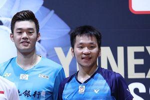 Demi World Tour Finals 2019, Lee Yang Bakal 'Berguru' kepada Sang Partner