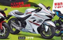 Beredar Luas, Seperti Inikah Tampang Pengganti Suzuki Hayabusa?