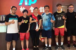 Eks Pelatih PV Sindhu Kini Jadi Pelatih Tunggal Putri di Taiwan?