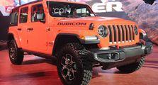 Dibanderol Mulai Rp 1,3 Miliar, Simak Simulasi Kredit All New Jeep Wrangler JL