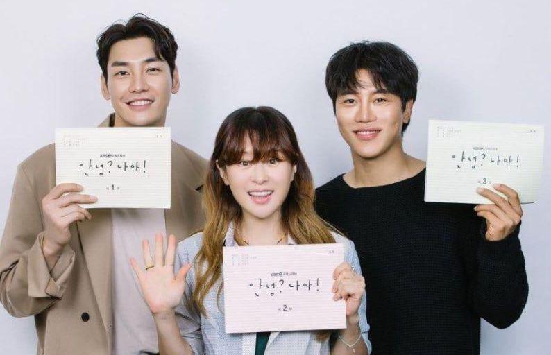 Drama Terbaru KBS 'Hello? It's Me!' Telah Melakukan Pembacaan Naskah, dengan Kim Young Kwang, Choi Kang Hee, dan Eum Moon Suk Sebagai Pemeran Utama - Semua Halaman - Grid.ID