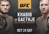 Main Card UFC 254 Diumumkan, Betulan Tidak Ada Dustin Poirier atau Tony Ferguson