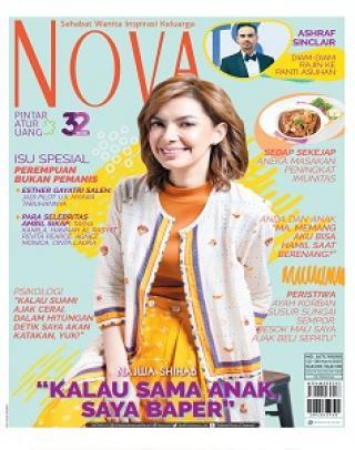1583310905-cover-nova.jpeg