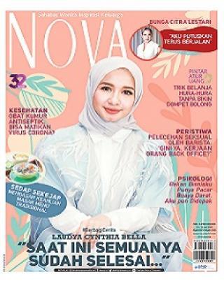 1594706469-cover-nova.jpeg