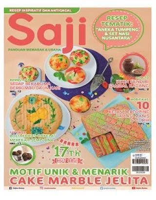 1596794652-cover-saji.jpeg